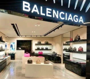 Balenciaga Announces a New Flagship Store in London
